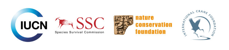 Partners IUCN SSC
